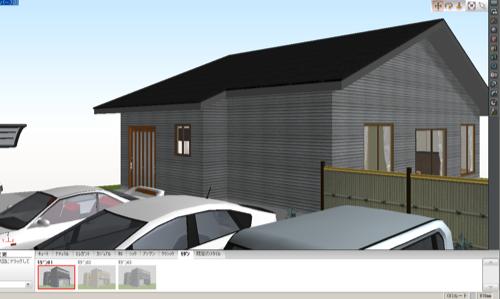 外壁・屋根材11