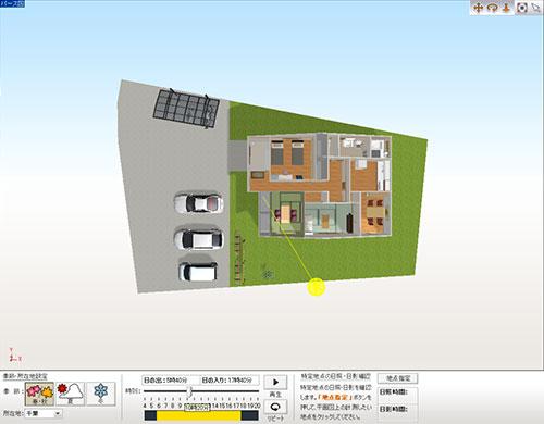 3Dマイホームデザイナーで太陽の日差しを確認する「日当たりチェック」