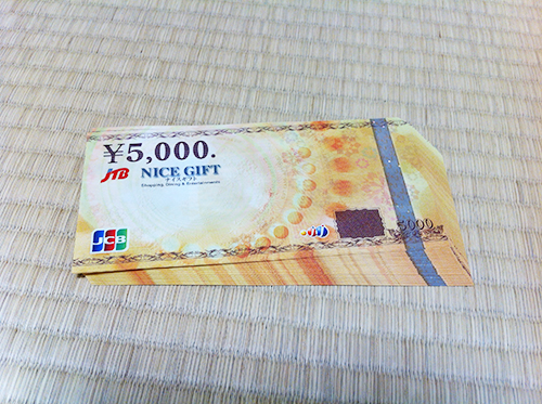 JTBナイスギフト5000円x30枚