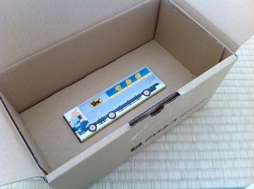 ミニカーの箱があった。