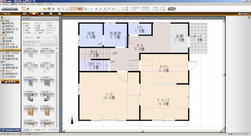 3Dマイホームデザイナー12インストール画面21