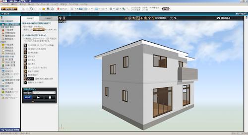 3Dマイホームデザイナー12インストール画面22