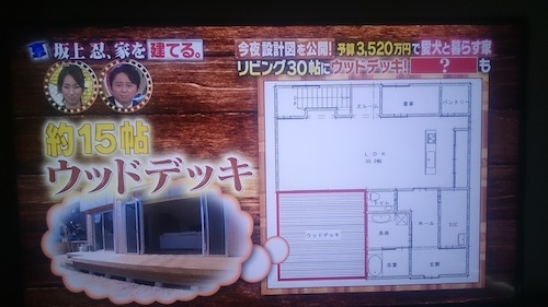 坂上忍邸の設計図2