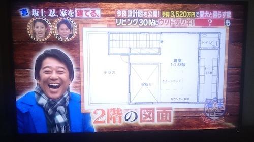 坂上忍邸の設計図3