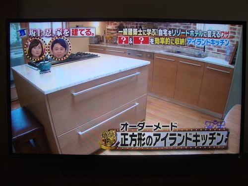 正方形のアイランドキッチン