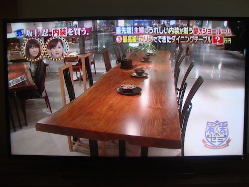 カリンのダイニングテーブル