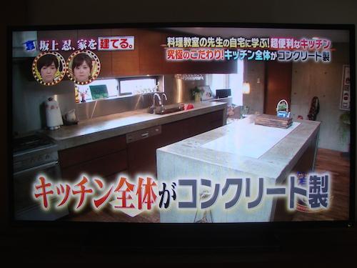 キッチン全体がコンクリート