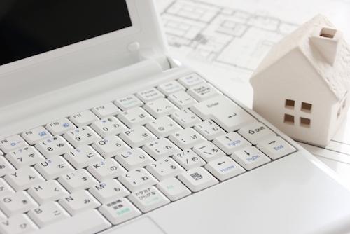 パソコンで住宅会社の資料請求