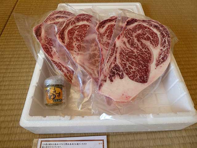 『ふるさと納税』で初めて寄付して鹿児島県の黒毛和牛800gを初体験