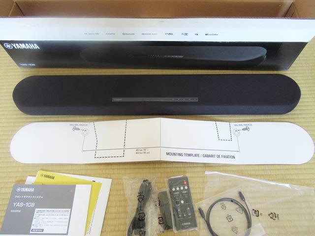 ホームシアター用にワイヤレスで使えるBluetoothスピーカーを購入