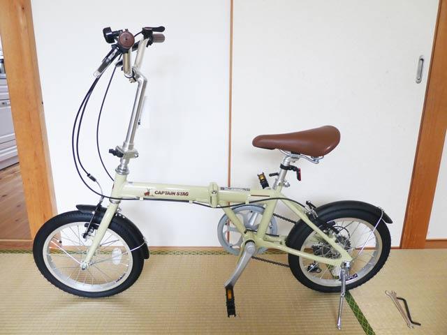 折り畳み自転車の組み立て完了