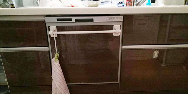 ビルトイン食洗機は場所を取らずキッチンをすっきりと見せられる