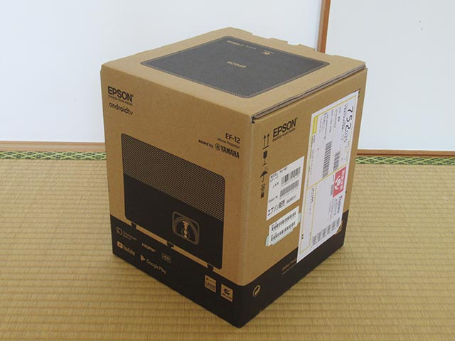 「EF-12」の箱