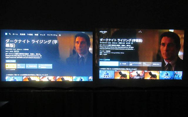プライムビデオの映像比較