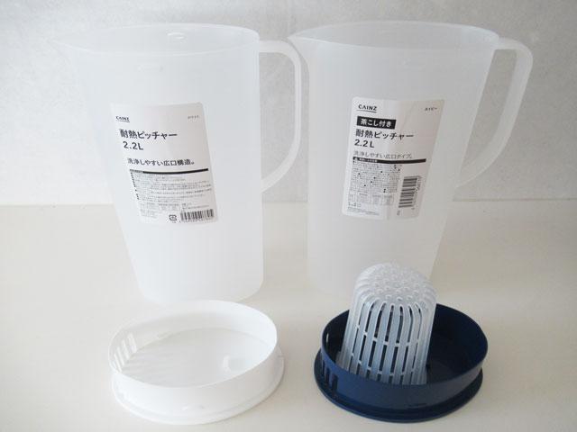 耐熱ピッチャーの蓋と茶こし