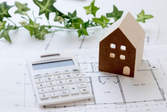 元金均等方式を選択できる低金利の信託銀行で住宅ローンを目一杯借りる
