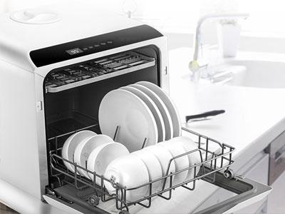 アイネクス 食洗機